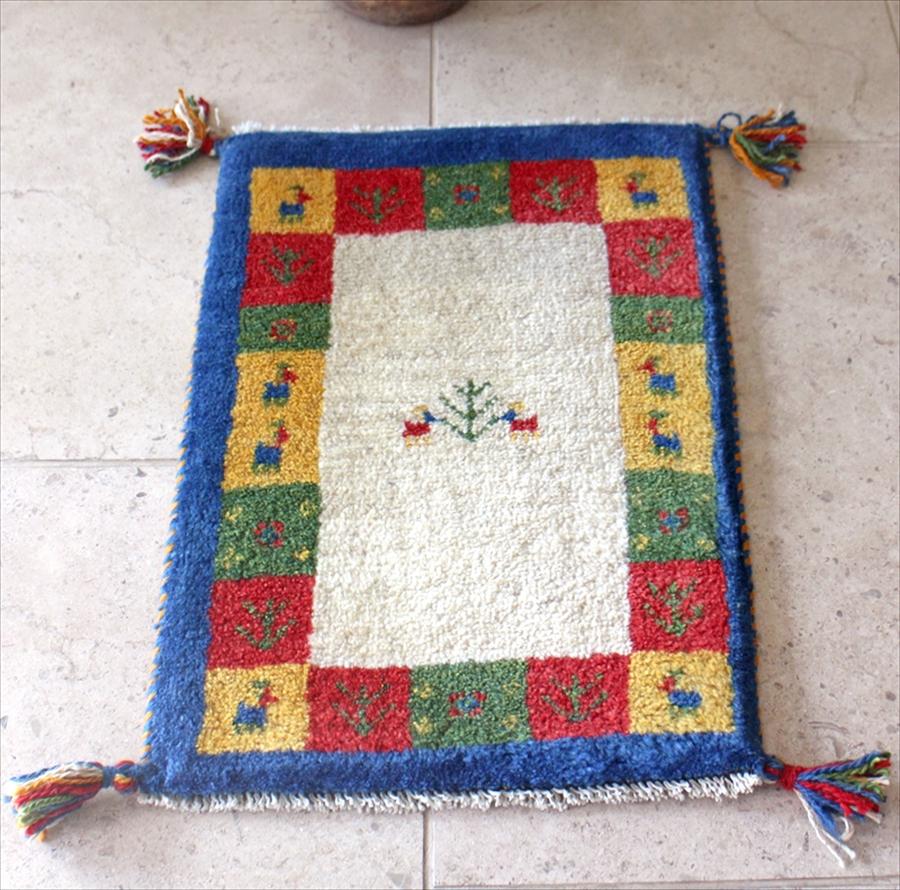 ギャッベ Gabbeh イラン製 ミニ玄関マット カシュカイ族の手織り ミニサイズ56x39cm ナチュラルアイボリー/カラフルタイル&ブルー 動物と植物モチーフ