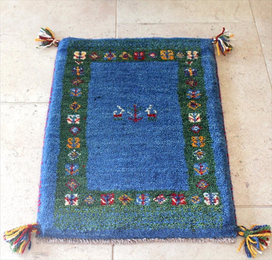 ギャッベ Gabbeh イラン製 ミニ玄関マット カシュカイ族の手織り ミニサイズ60x43cm ブルー・グリーンボーダー カラフルタイル 動物と植物モチーフ