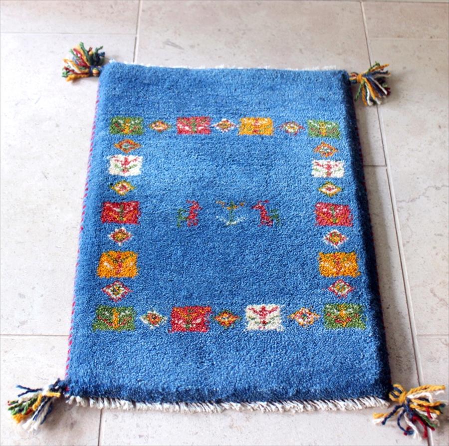 ギャッベ Gabbeh イラン製 ミニ玄関マット カシュカイ族の手織り ミニサイズ60x42cm ブルー・カラフルタイル 動物と植物モチーフ