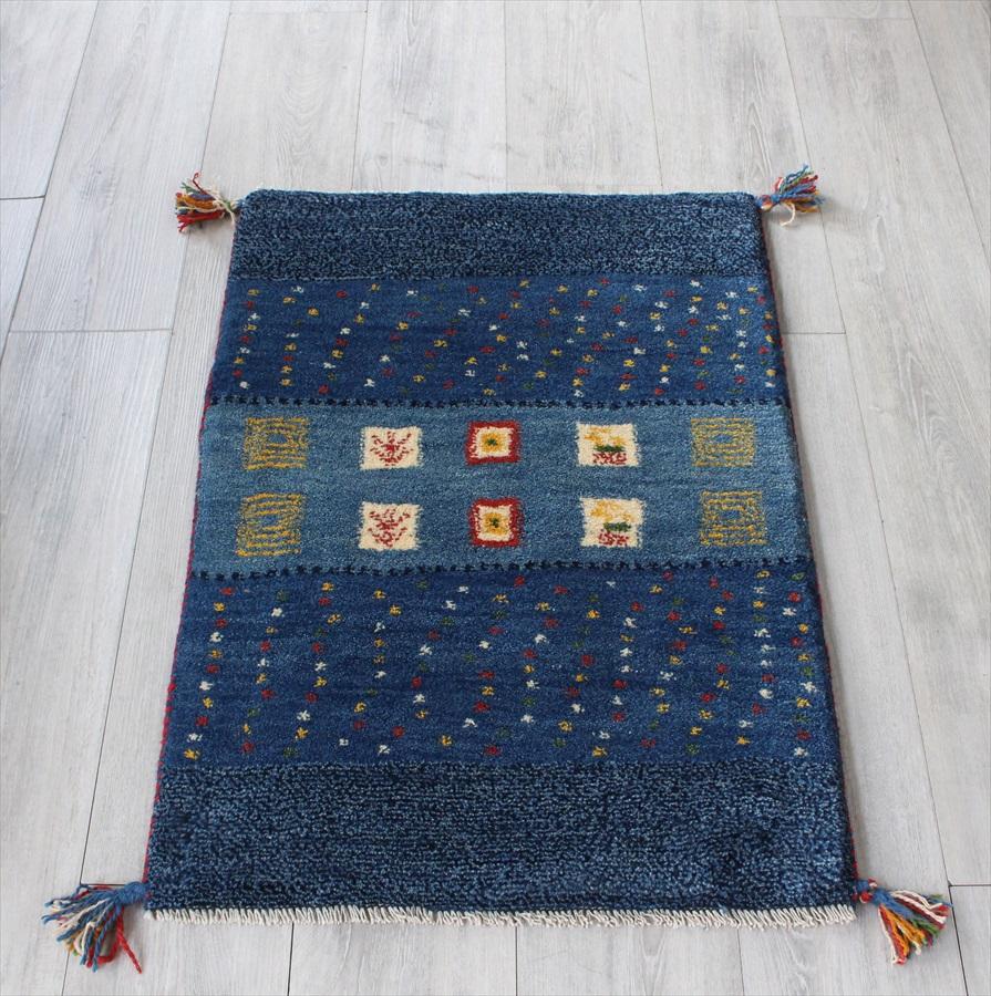 ギャッベ/Gabbeh イラン製 手織りラグ・玄関マットサイズ86x60cm ブルー 小さな植物のモチーフ