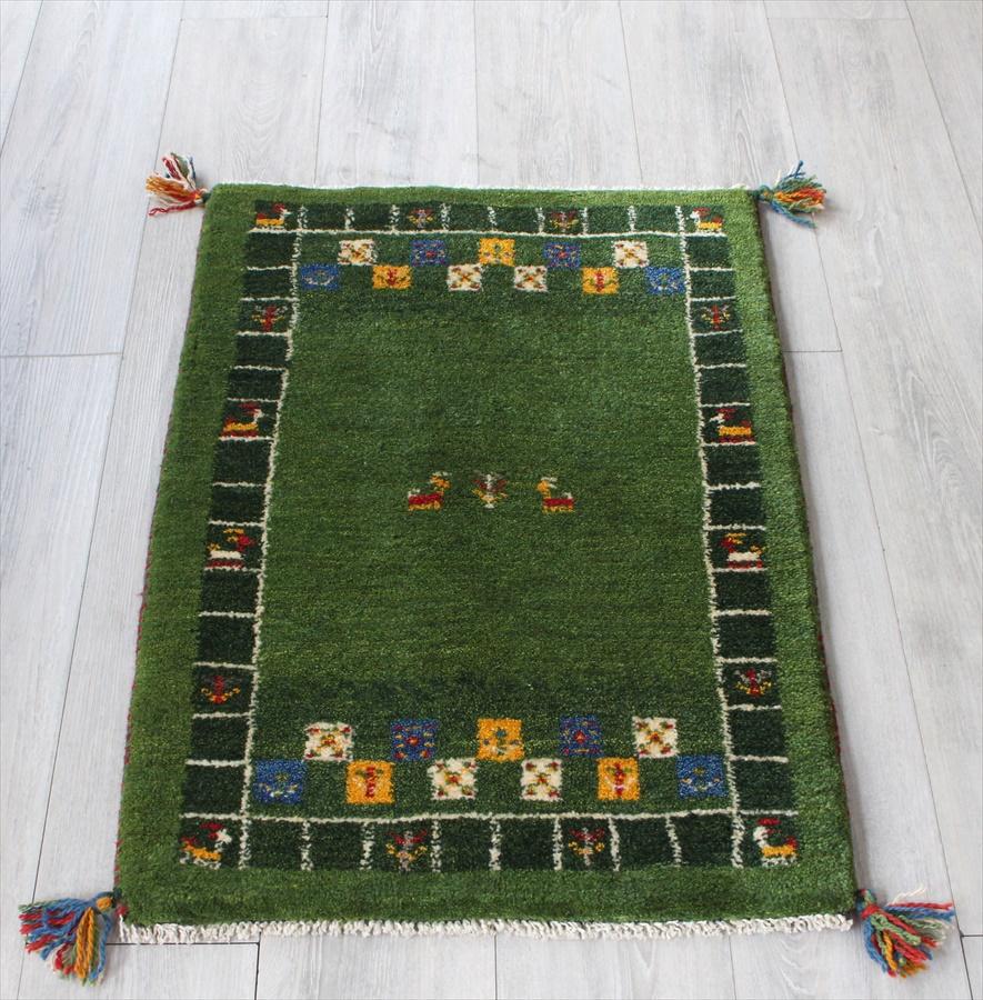ギャッベ イラン直輸入 手織りラグ・玄関マットサイズ85x61cm グリーン カラフルなタイル