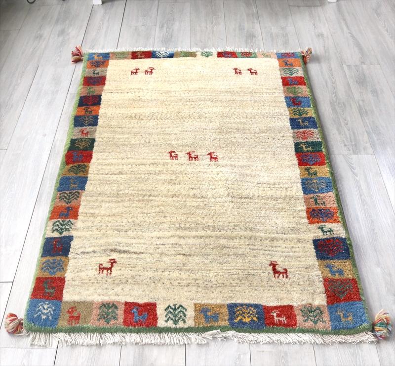 ギャッベ(ギャベ)カシュカイ族の手織りラグ・Gabbeh・アクセントラグサイズ145x103cm ナチュラルカラー&カラフルタイルのボーダー・動物と生命の樹