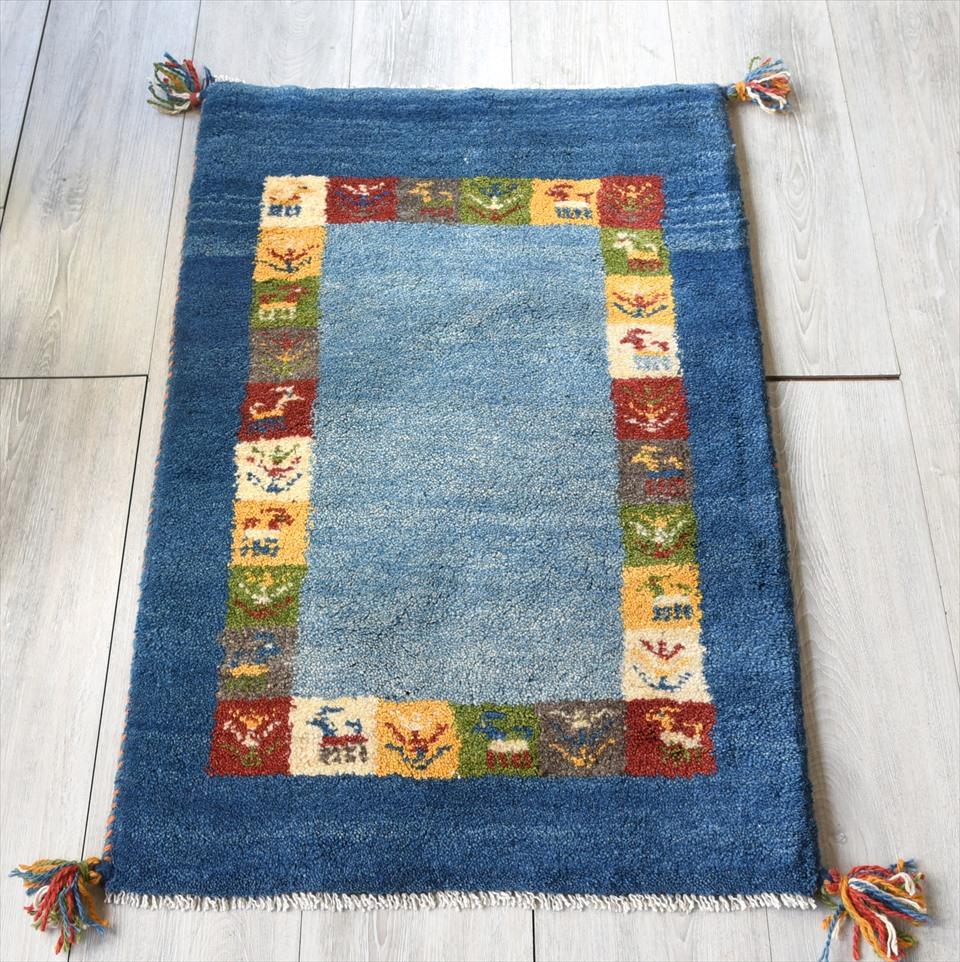 ギャッベ/GABBEH ベーシックな織り カシュカイ族の手織り・玄関マットサイズ90×59cmブルー カラフルタイル 動物と植物のモチーフ