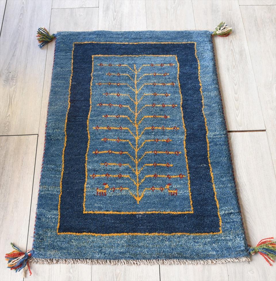 ギャッベ/GABBEH ベーシックな織り カシュカイ族の手織り・玄関マットサイズ88×60cmブルー 生命の樹