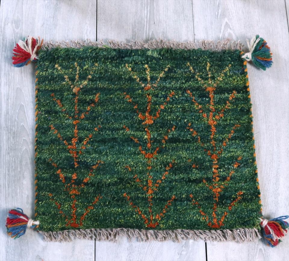 ギャッベ・Gabbeh/素朴なデザイン 座布団サイズ34×39cmグリーングラデーション・植物のモチーフ