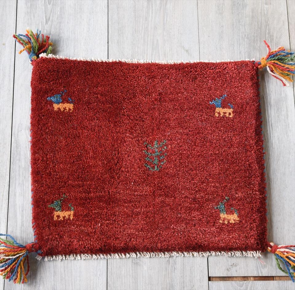 ギャッベ(ギャベ)カシュカイ族の手織りラグ 座布団サイズ37×45cmレッド 動物と植物のモチーフ