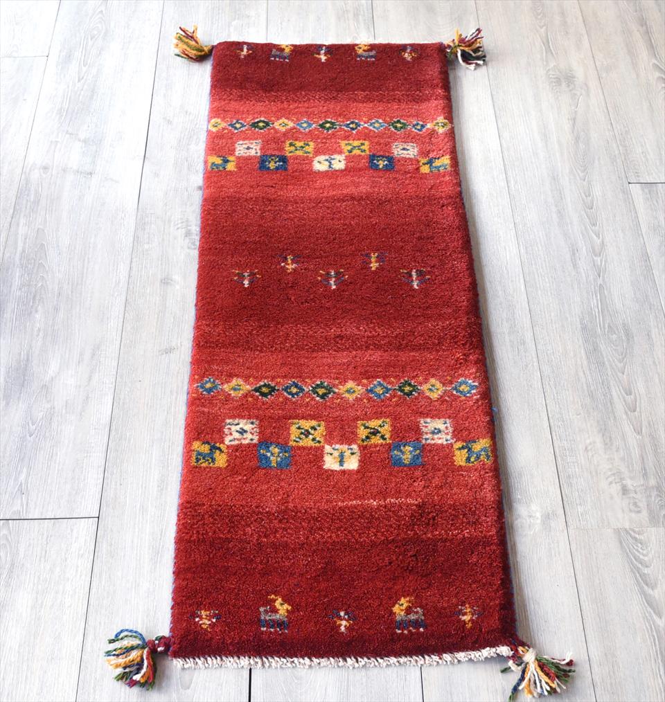 ギャッベ イラン直輸入の手織りラグ・細長ランナーサイズ 116x49cm レッド カラフルなスクエア