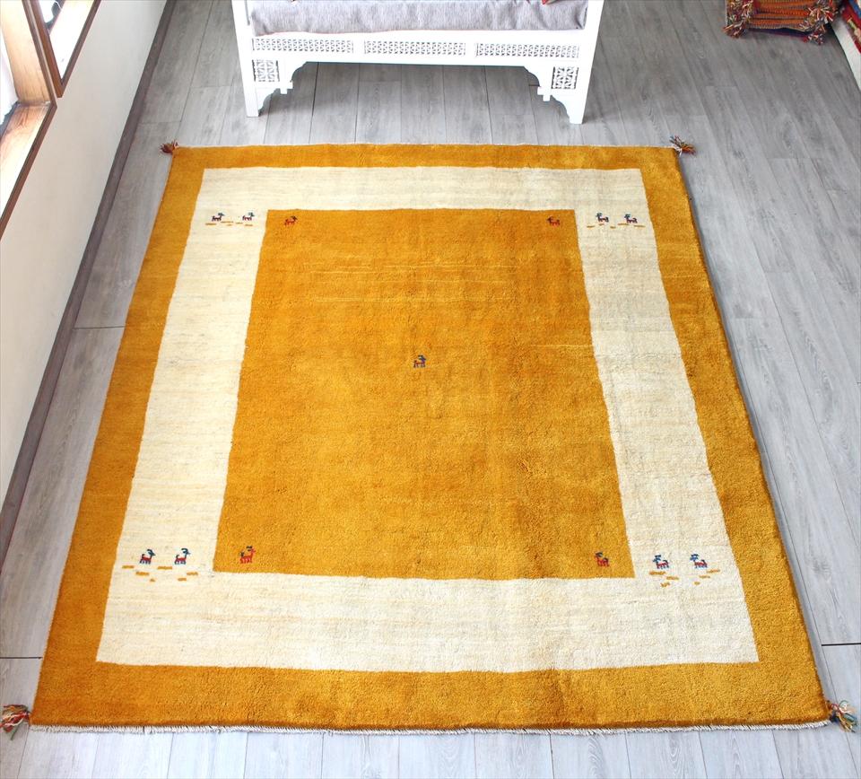 ギャッベ イラン手織り 大型ルームサイズ242x200cm イエロー・ナチュラルアイボリーボーダー(枠縁) 動物と植物のモチーフ