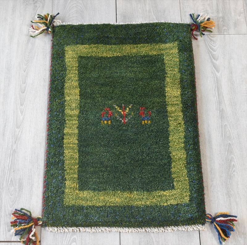 イラン手織りギャッベ・玄関マット ミニサイズ57x39cm グリーン・ボーダー(額縁) 動物と植物のモチーフ