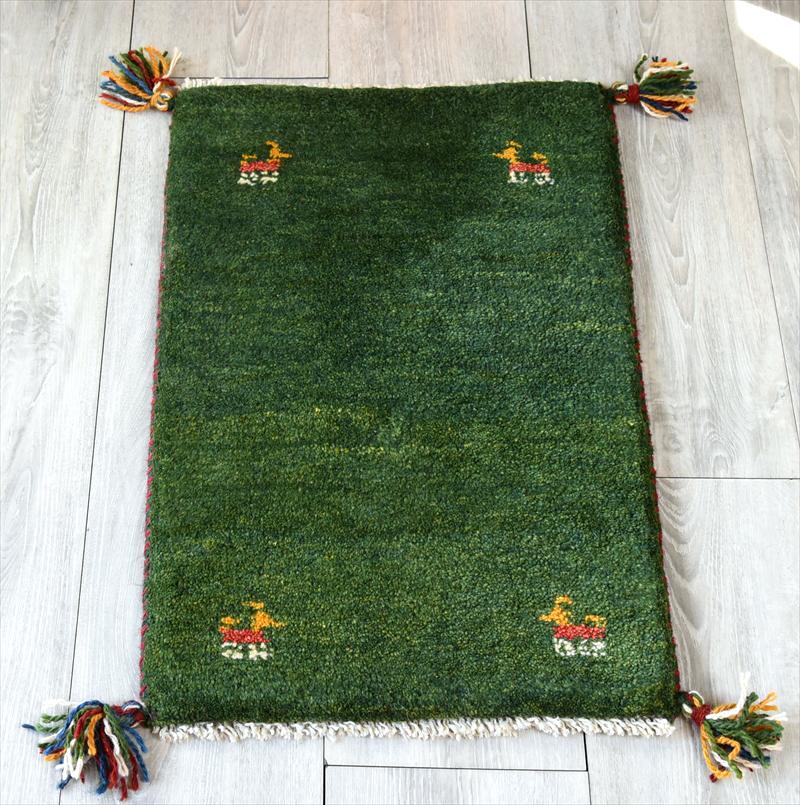 イラン手織りギャッベ・玄関マット ミニサイズ58x39cm グリーン・動物のモチーフ