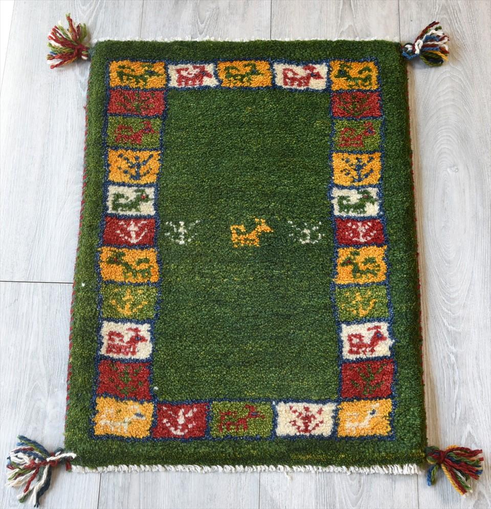ギャッベ イラン製 玄関マット ミニサイズ60×43cmグリーン/カラフルタイル/動物と植物のモチーフ