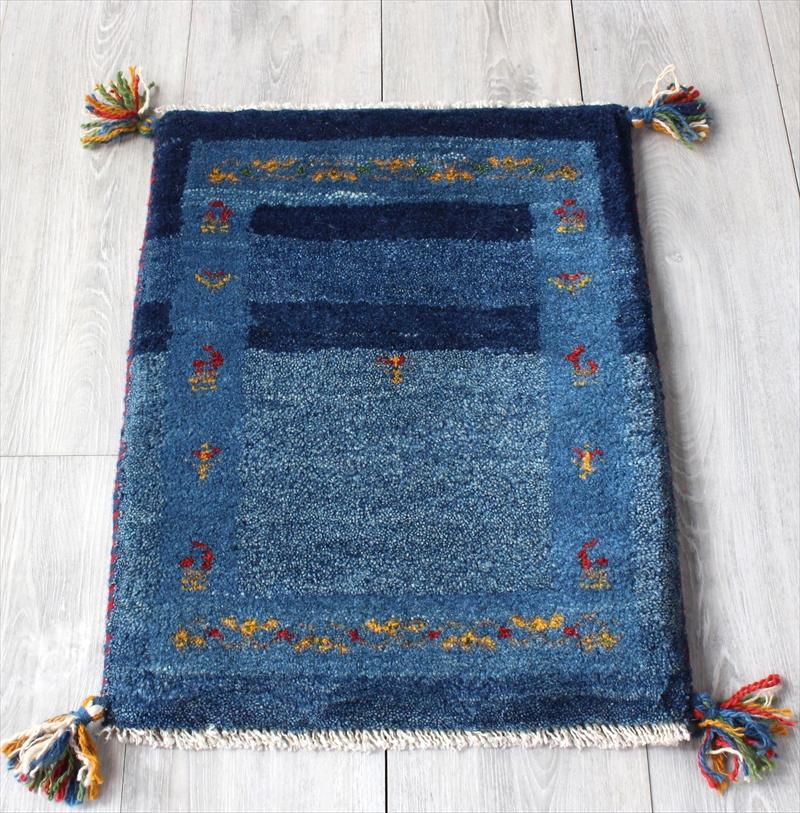 ギャッベ イラン製 玄関マット ミニサイズ57x43cm ブルー・ボーダー(枠縁) 動物と植物のモチーフ