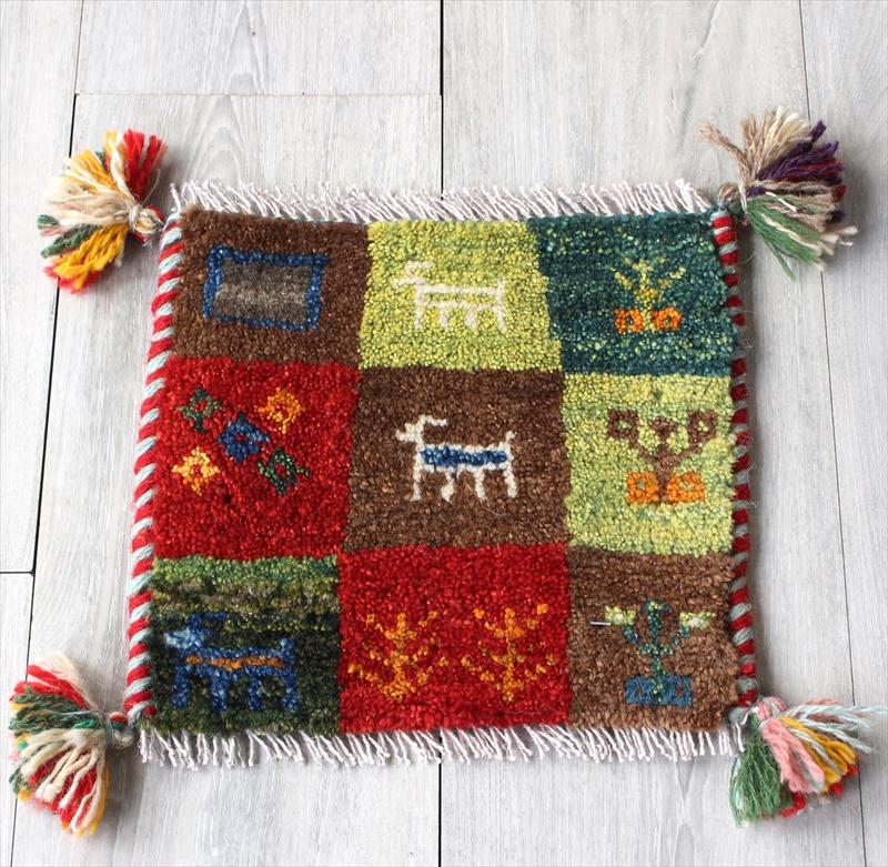 ギャッベ(ギャベ)カシュカイ族の手織りラグ 座布団サイズ31x29cm カラフルタイル・動物と植物のモチーフ