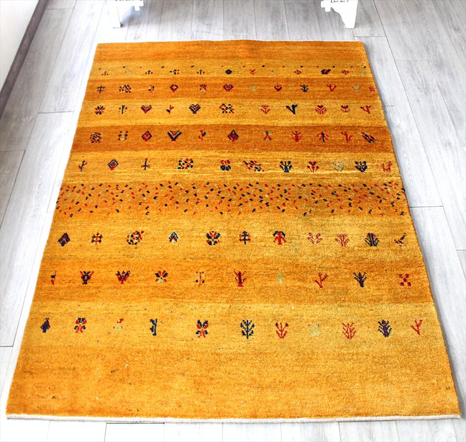 ギャッベ・ノマド/スタンダードな織り センターラグサイズ200x147cm イエローストライプボーダー 動物と植物モチーフ