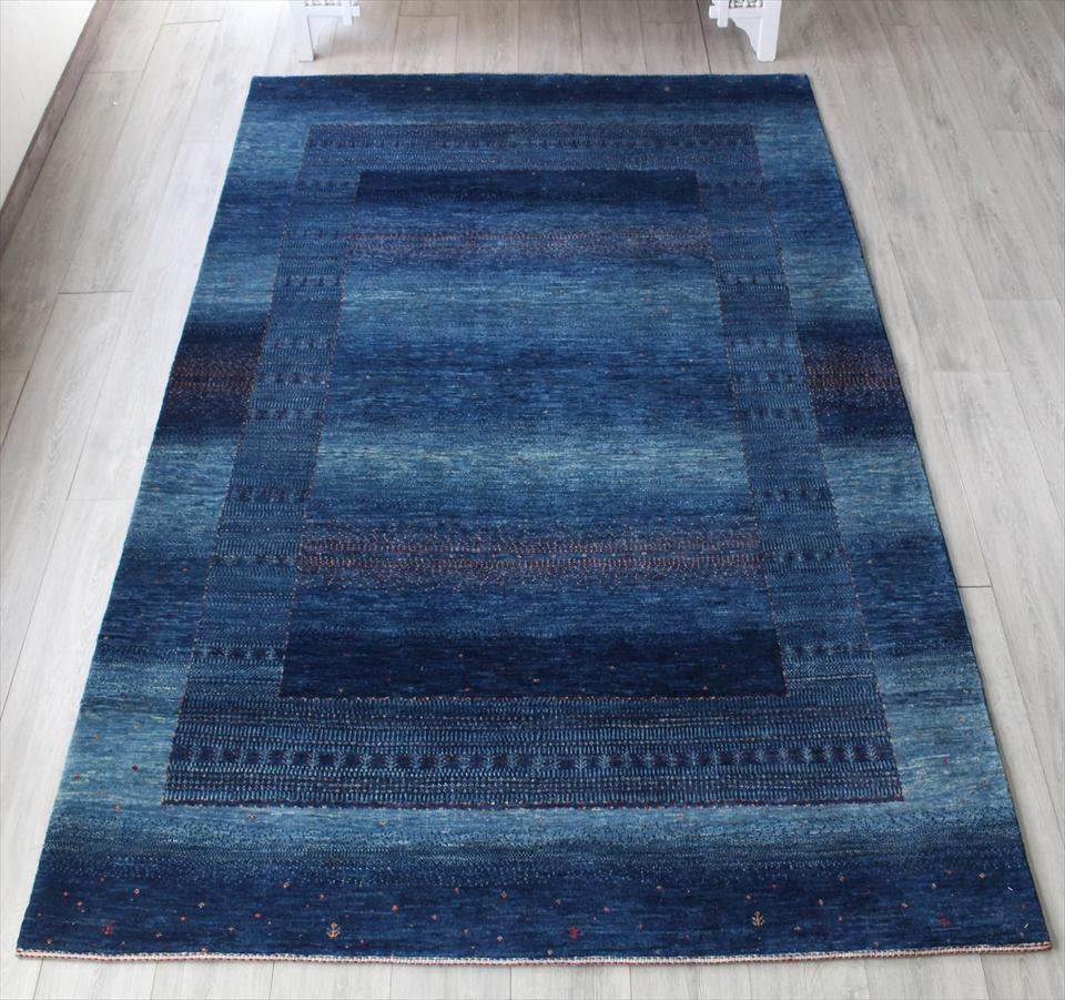 ギャッベ・ロリアタシュ/最上級の織り リビングサイズ240x160cm ブルーグラデーション スクエアデザイン