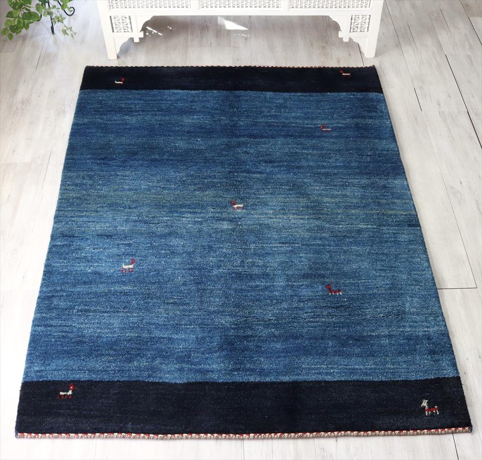 ギャベ ノマド/Nomad センターラグサイズ195x150cm ブルー&ネイビー 動物モチーフ