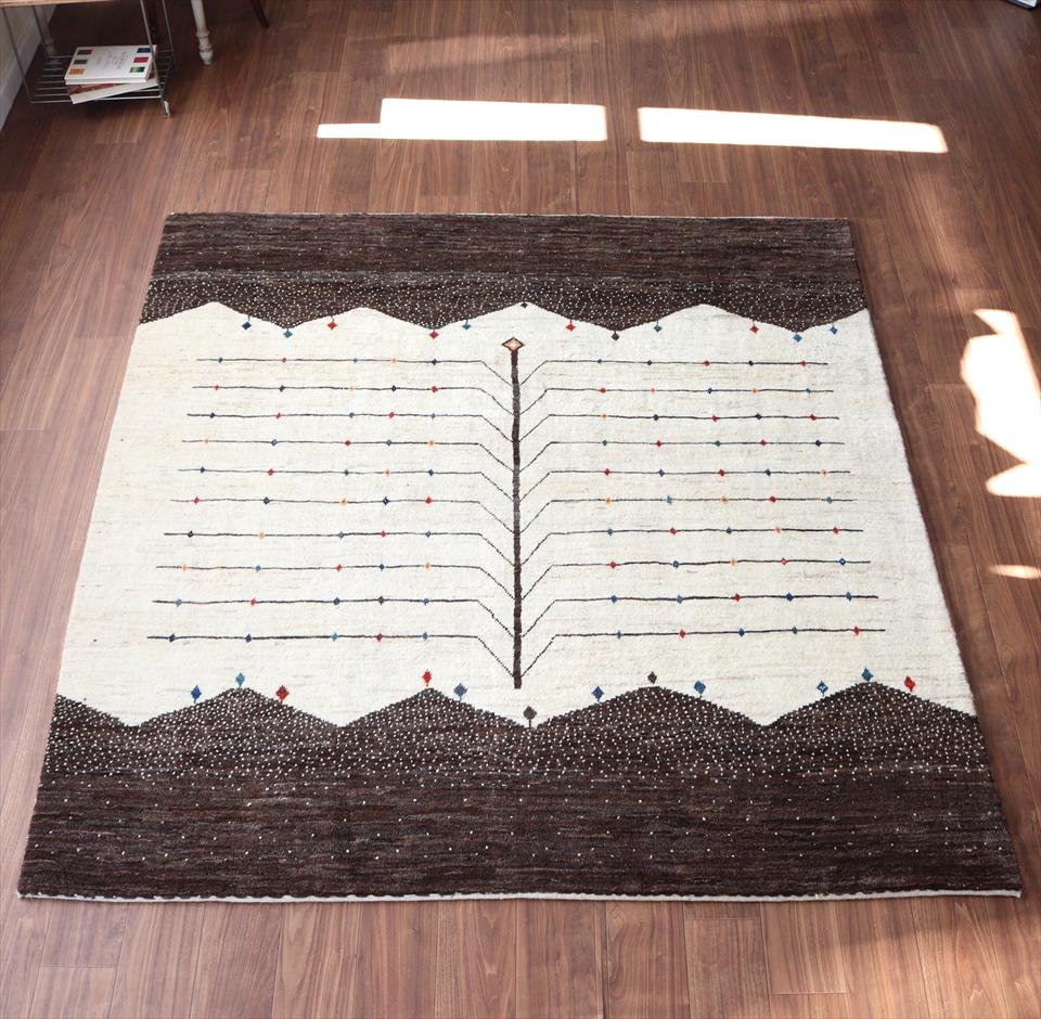 ギャベ 手織り ラグ ノマド リビングサイズ208×198cm