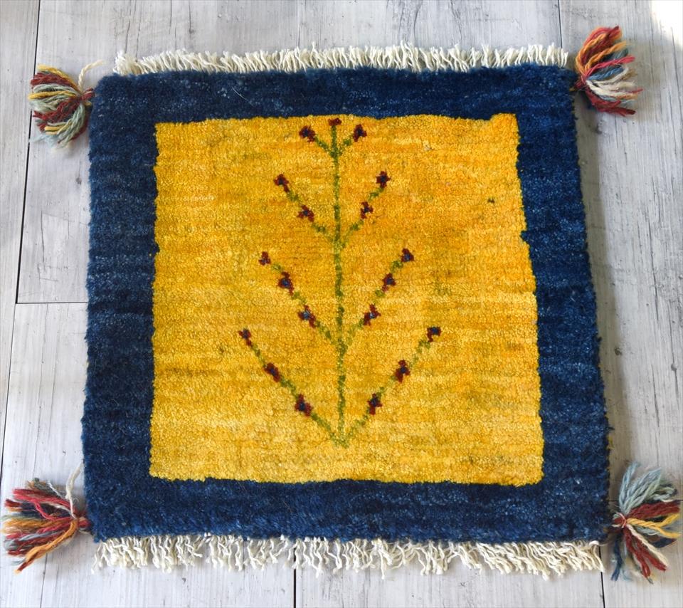 ギャッベ(ギャベ)カシュカイ族の手織りラグ・座布団サイズ40×40cmイエロー/植物のモチーフ