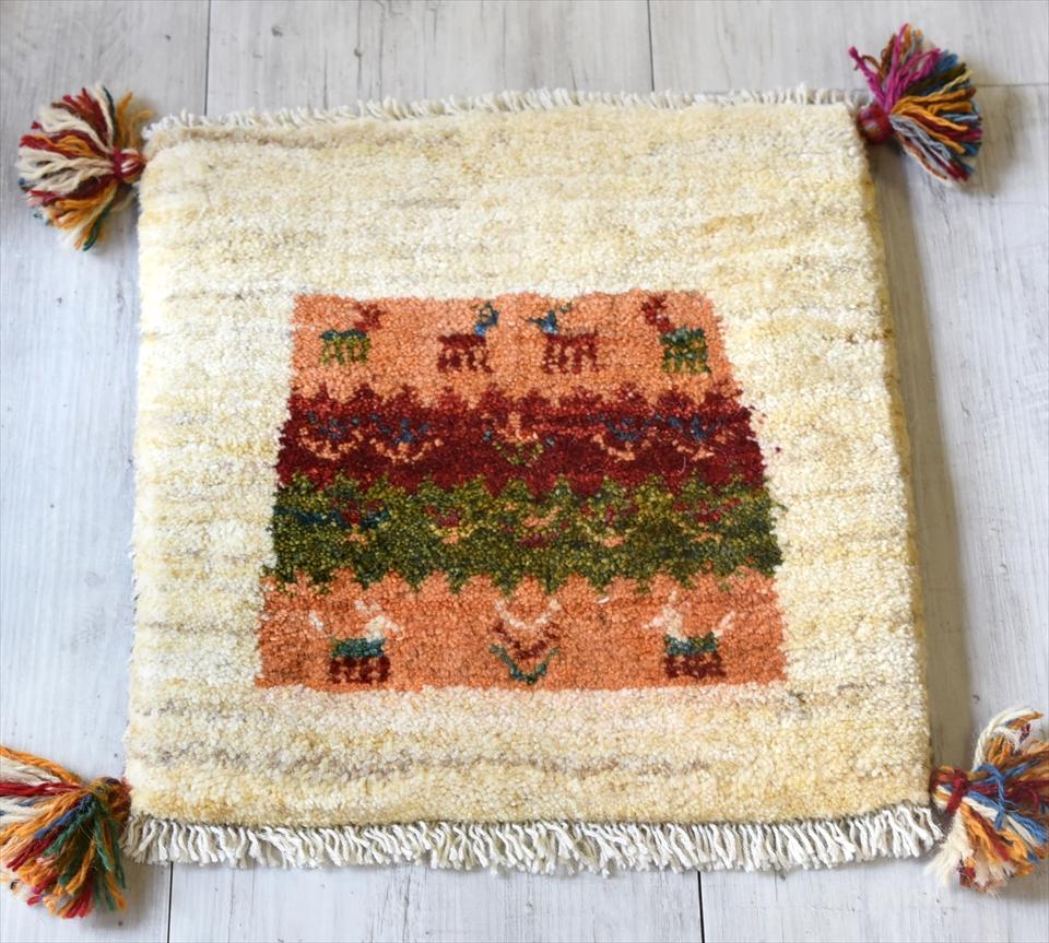 ギャッベ(ギャベ)カシュカイ族の手織りラグ・座布団サイズ40×36cmアイボリー/スクエア
