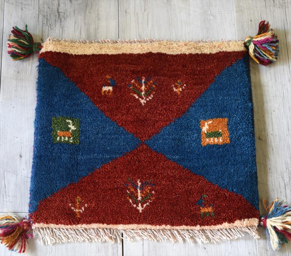 ギャッベ(ギャベ)カシュカイ族の手織りラグ・座布団サイズ39×41cmレッドxブルー