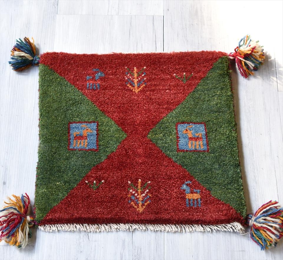 ギャッベ(ギャベ)カシュカイ族の手織りラグ・座布団サイズ37×38cmレッドxグリーン