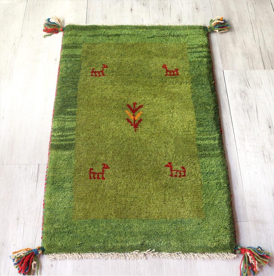 ギャッベ・ミニ玄関マットサイズ80×51cmグリーン・動物と植物モチーフ