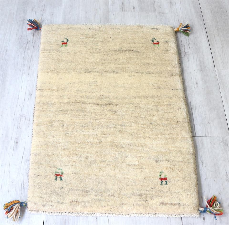 ギャッベ・玄関マットサイズ89×60cmナチュラルアイボリー グラデーション 動物のモチーフ