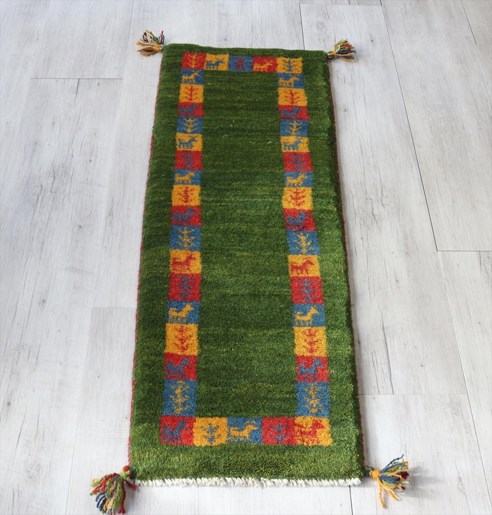 ギャッベ 手織りラグ ベッドサイド 細長ランナーサイズ115x41cm グリーン カラフルタイル ボーダー 動物と植物モチーフ