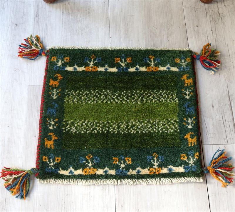 ギャッベ Gabbeh イラン南部の遊牧民・カシュカイ族の手織りラグ38x42cm 座布団サイズ グリーンのツートーン