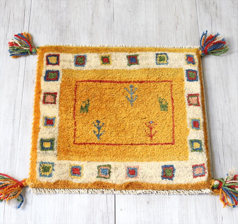ギャッベ Gabbeh イラン南部の遊牧民・カシュカイ族の手織りラグ39x42cm 座布団サイズ マスタードイエロー/ナチュラルボーダー