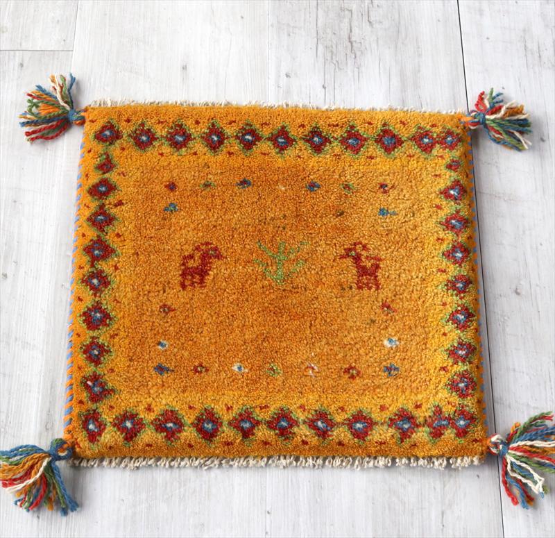 ギャッベ Gabbeh イラン南部の遊牧民・カシュカイ族の手織りラグ40x42cm 座布団サイズ イエローのツートーン