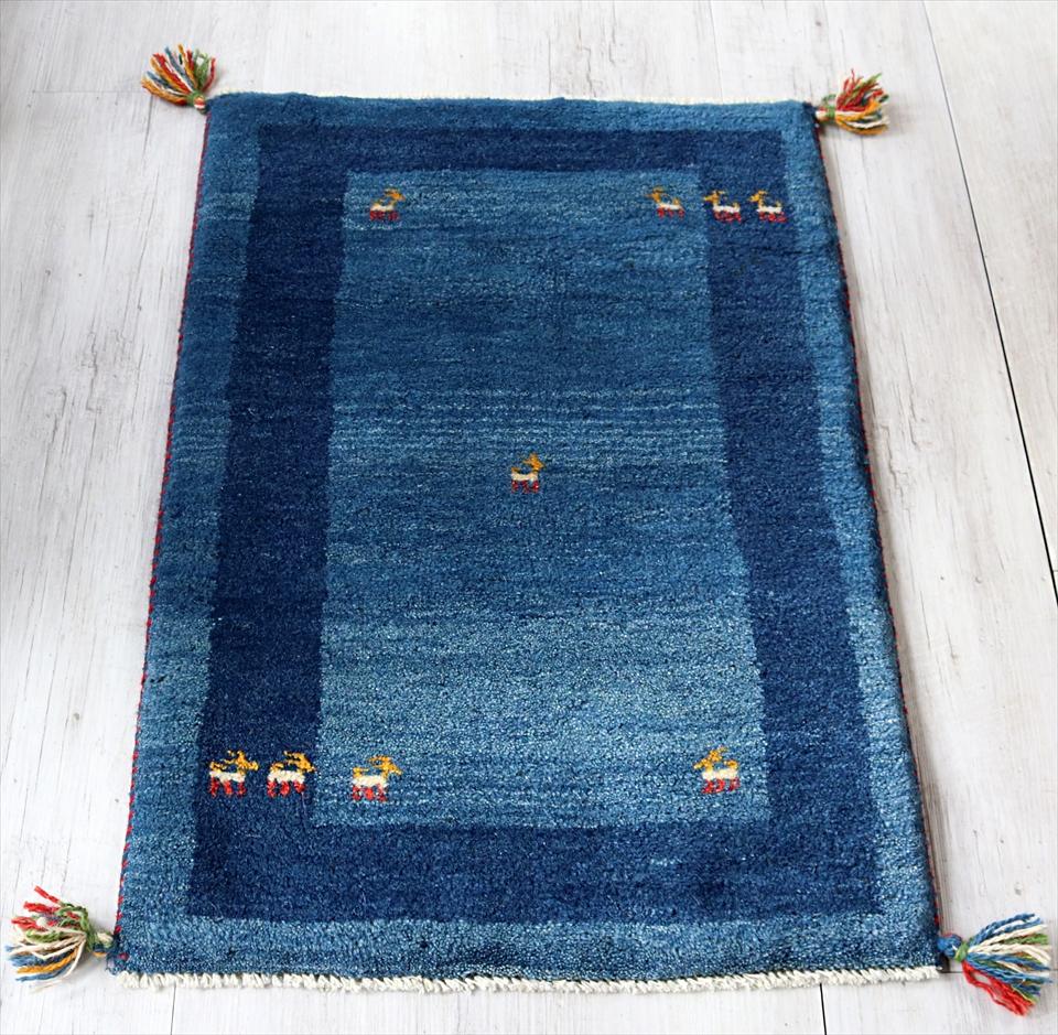 ギャベ ウール100% カシュカイ族の手織り 玄関マットサイズ 86x59cm ブルー&ネイビーボーダー 動物モチーフ