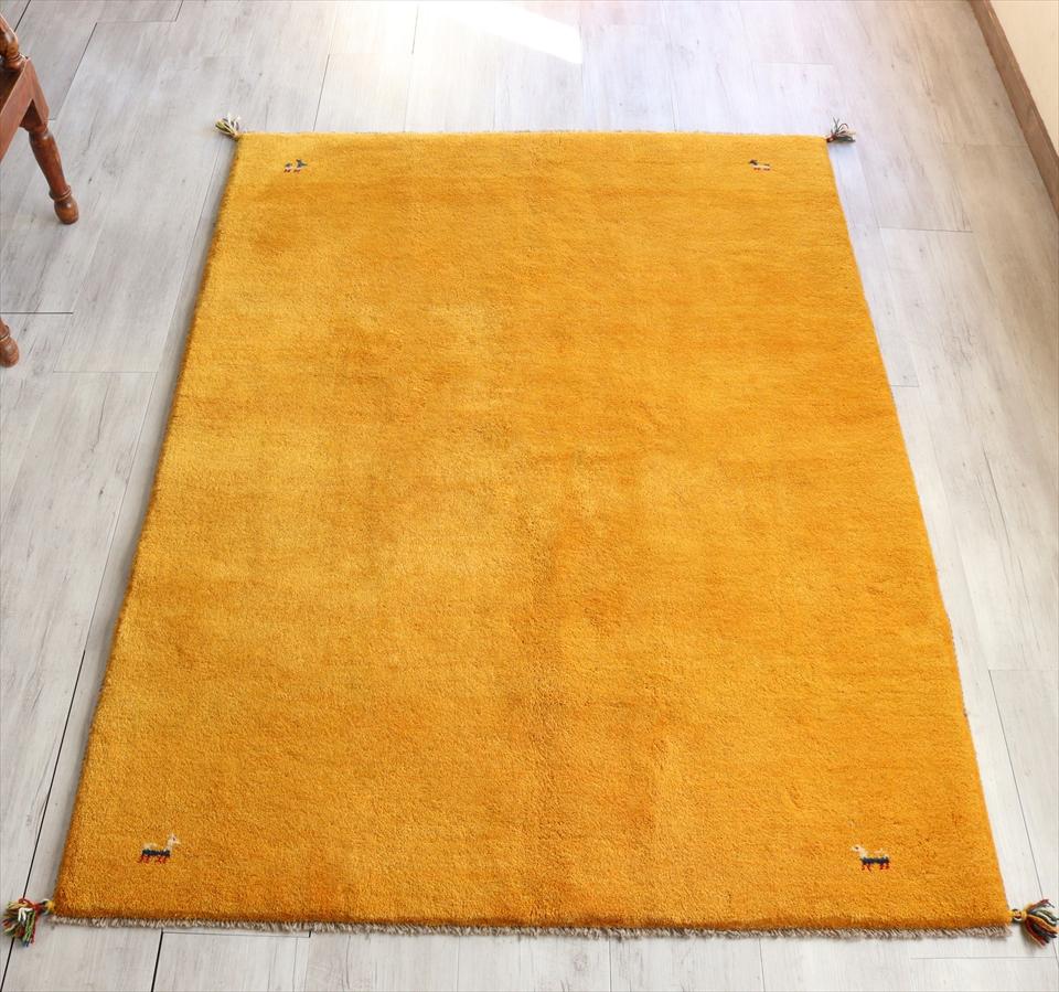 ギャッベ Gabbeh ソファ前 カシュカイ族の手織りラグ センターラグサイズ205x150cm イエロー・動物モチーフ