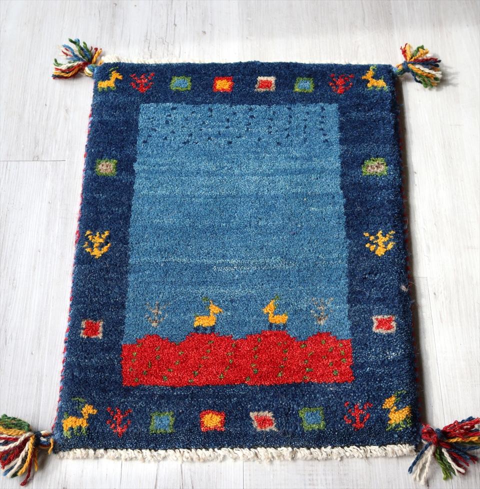 イラン手織りギャッベ・玄関マット ミニサイズ56x41cm ブルー/ネイビー 丘の風景 動物と植物のモチーフ