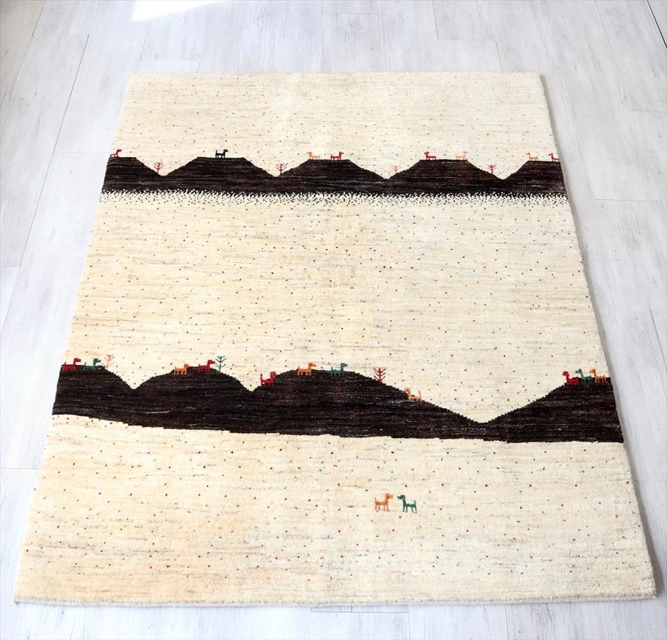 ギャッベ 手織りラグ センターラグサイズ200x150cm ナチュラルアイボリー ダークブラウン 自然風景