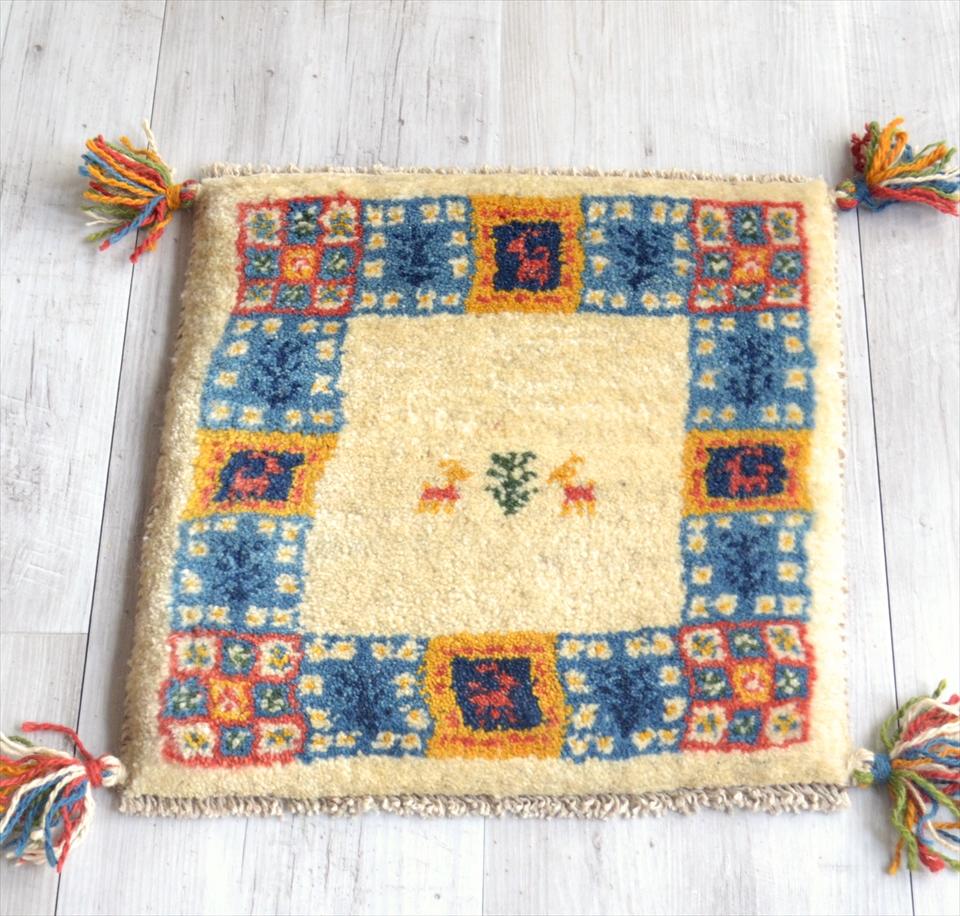ギャッベ Gabbeh イラン南部の遊牧民・カシュカイ族の手織りラグ44x41cm 座布団サイズ ナチュラルアイボリー カラフルタイルボーダー