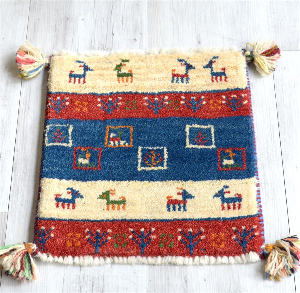 ギャッベ Gabbeh イラン南部の遊牧民・カシュカイ族の手織りラグ41x37cm 座布団サイズ カラフルボーダーストライプ 動物モチーフ