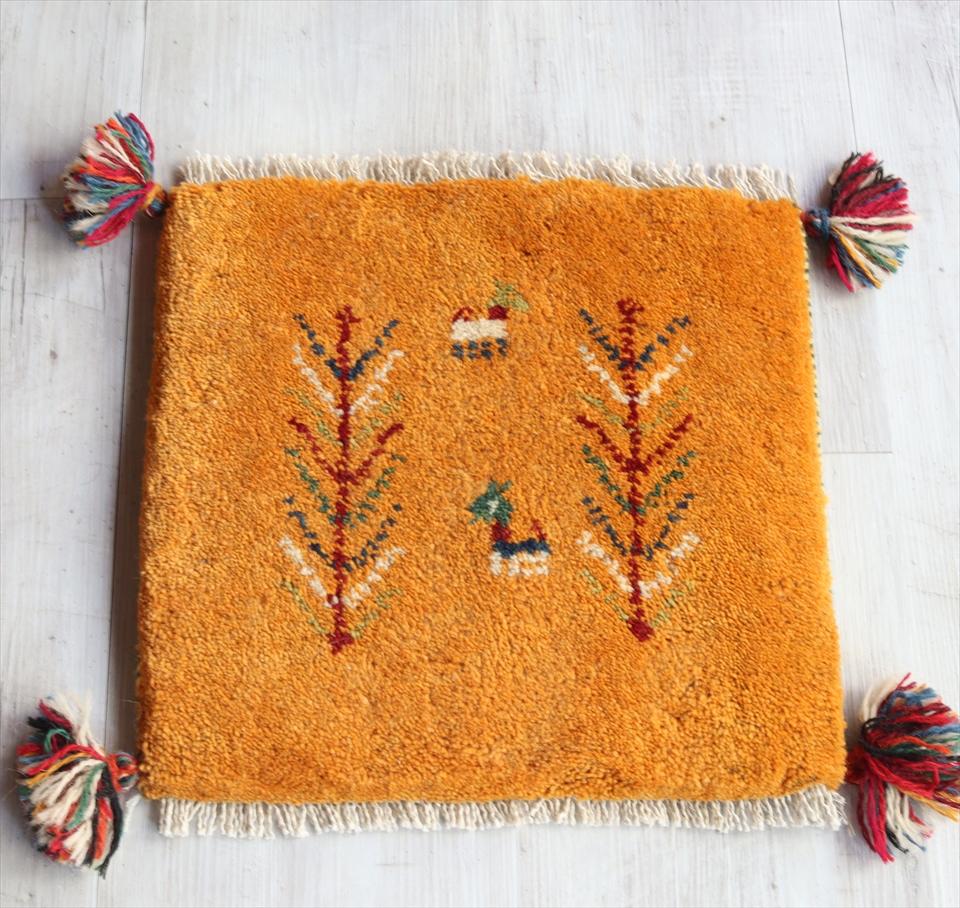 ギャッベ イランの手織りじゅうたん スタンダードな織り39x41cm チェアマット 座布団サイズ イエロー 動物と植物モチーフ