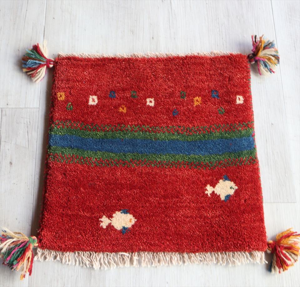 ギャッベ イランの手織りじゅうたん スタンダードな織り38x38cm チェアマット 座布団サイズ レッド&ブルー&グリーン 魚モチーフ