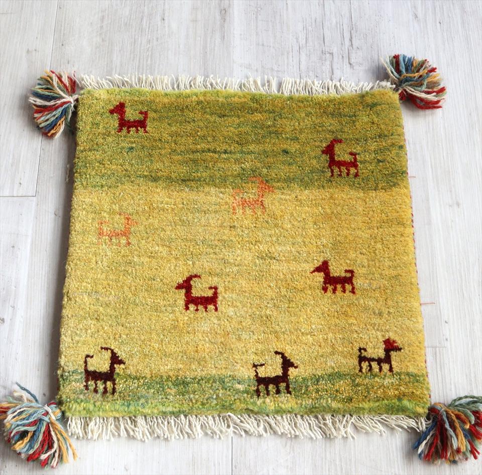 ギャッベ イランカシュカイ族手織り チェアマット40x39cm 座布団サイズ ウール100% ライトグリーン 動物モチーフ