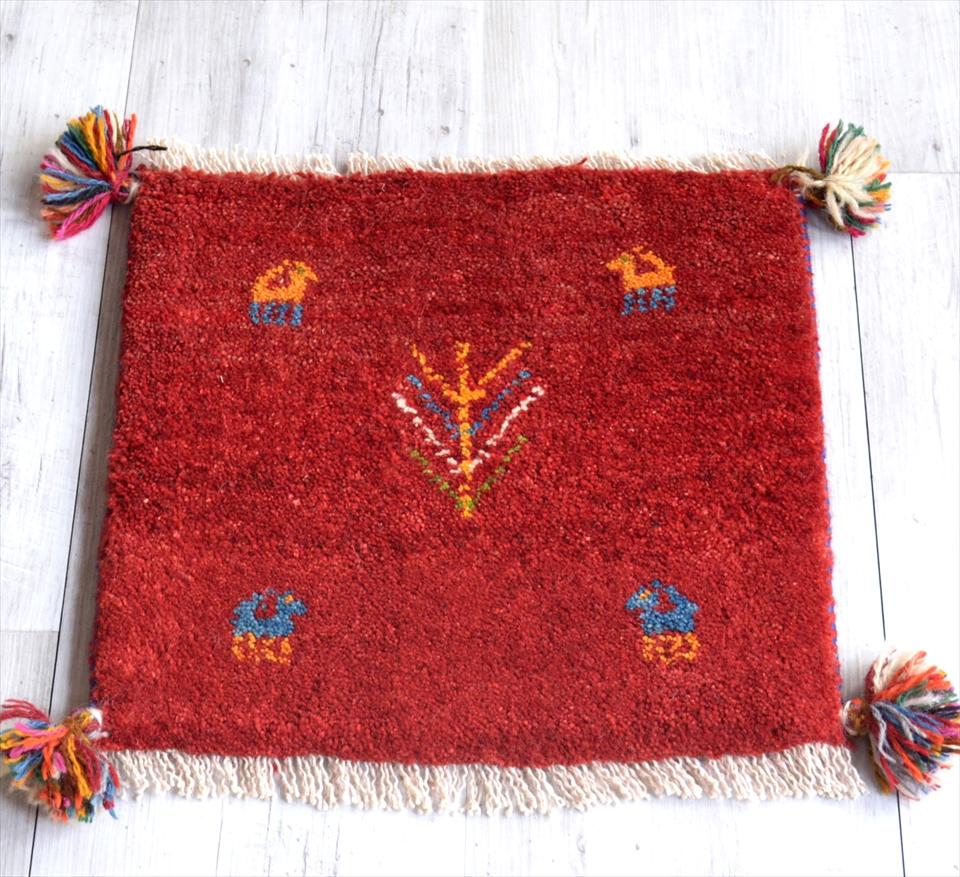 ギャッベ Gabbeh イラン南部の遊牧民・カシュカイ族の手織りラグ41x41cm 座布団サイズ レッド 動物と植物モチーフ