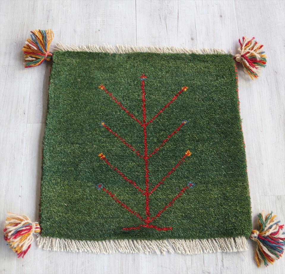 ギャッベ イランの手織りじゅうたん スタンダードな織り42x40cm チェアマット 座布団サイズ グリーン 生命の樹
