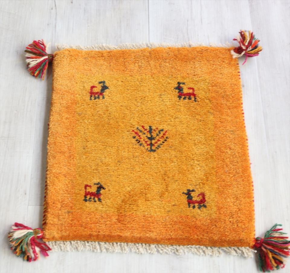 ギャッベ イランの手織りじゅうたん スタンダードな織り43x39cm チェアマット 座布団サイズ イエロー/オレンジ 動物と植物モチーフ