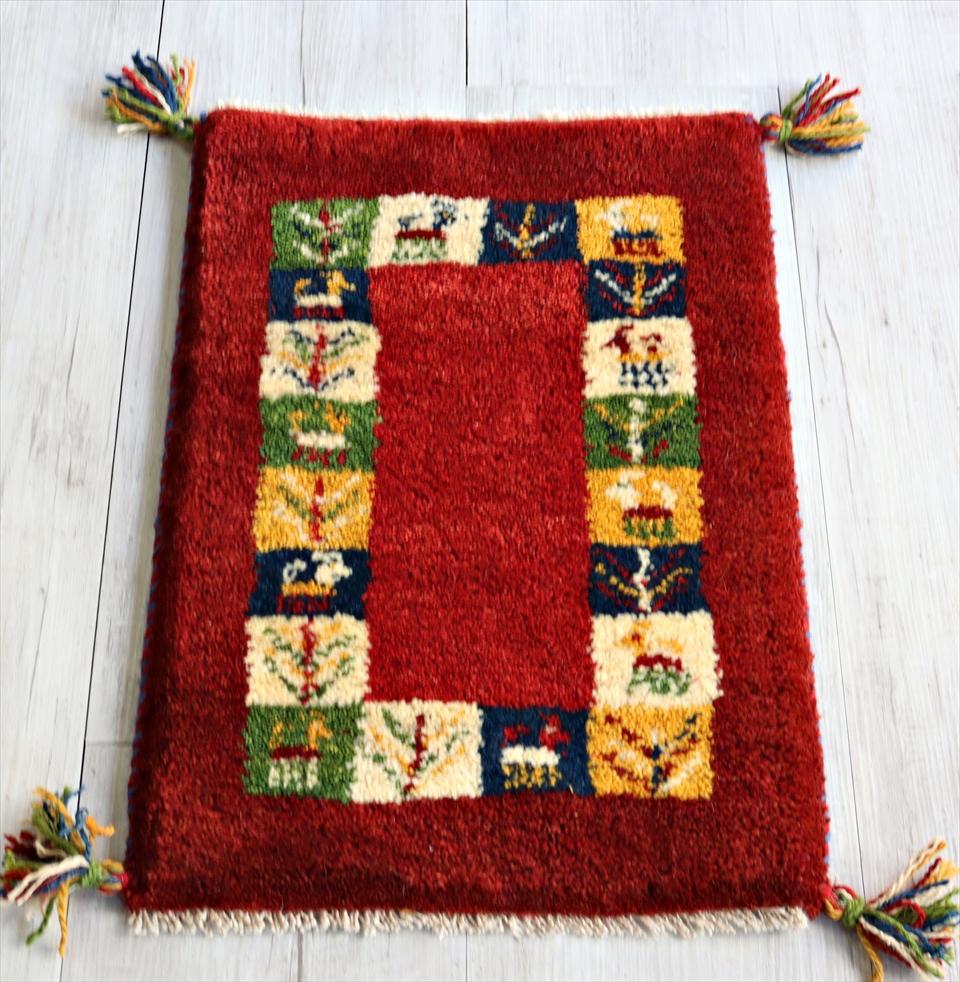 ギャッベ イラン遊牧民族手織り ラグ 玄関 ミニサイズ59x41cm レッド カラフルタイル 動物と植物モチーフ