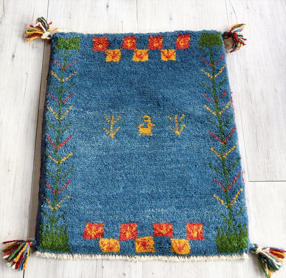 ギャッベ イラン遊牧民族手織り ラグ 玄関 ミニサイズ57x42cm ブルー カラフルスクエア 動物と植物モチーフ