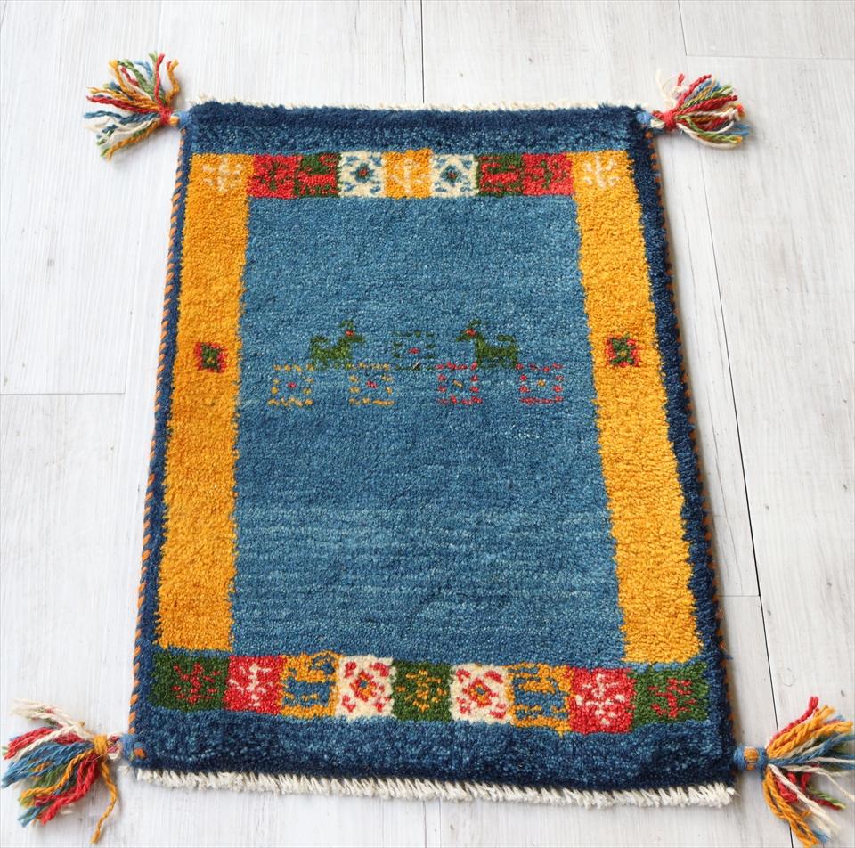 ギャッベ イラン手織りラグ 玄関56x39cm ミニサイズ ブルー カラフルタイル 動物と植物モチーフ