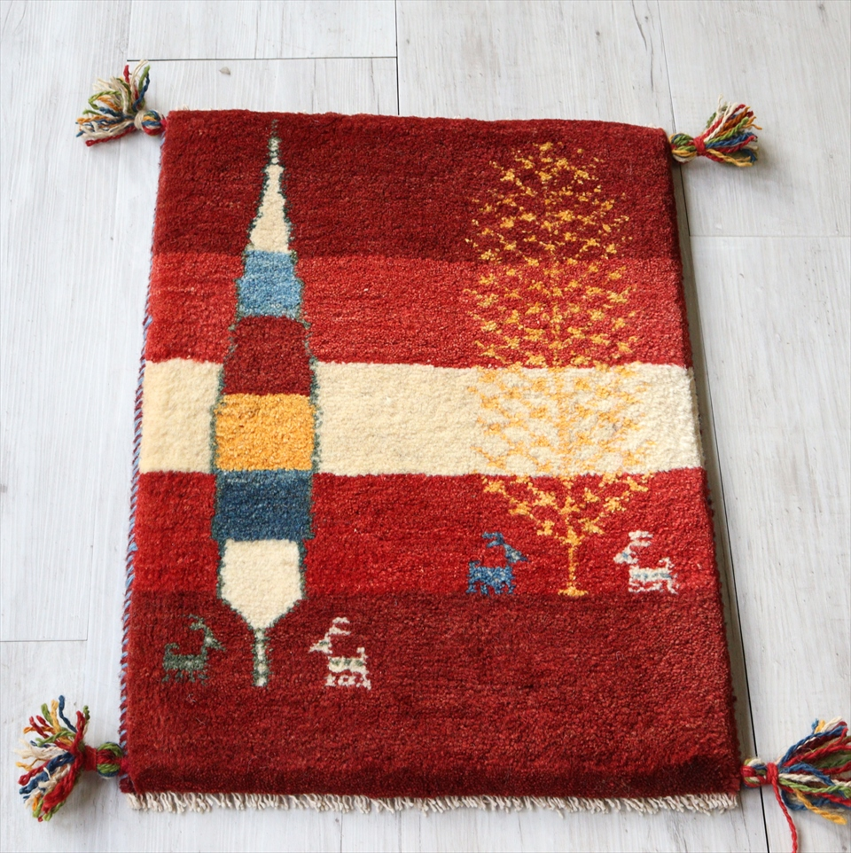 ギャッベ イラン手織りラグ 玄関 ウール100%57x42cm ミニサイズミニサイズ レッド&ナチュラルアイボリー 糸杉の樹と動物