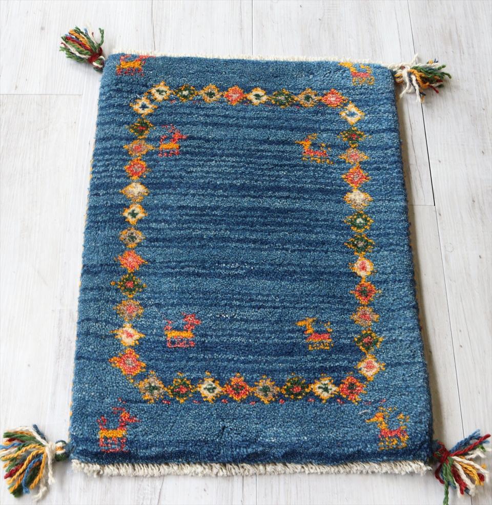 ギャッベ イラン手織りラグ 玄関 ウール100%56x40cm ミニサイズ ブルーストライプ ひし形 動物モチーフ