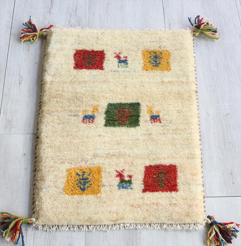 ギャッベ イラン遊牧民族手織り ラグ 玄関 ミニサイズ59x42cm ナチュラルアイボリー&カラフルスクエア 動物と植物モチーフ