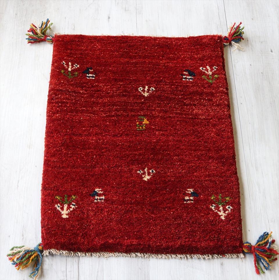 ギャベ マット イラン手織りラグ 玄関 58x43cm ミニサイズ レッド 動物と植物モチーフ